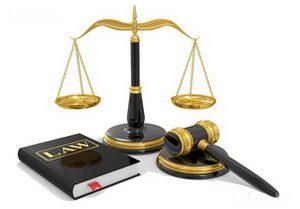 Нормативное правовое обеспечение