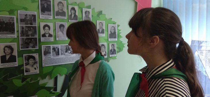 Юные музееведы знакомятся с историей школы