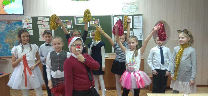 Интерактивное поздравление с Новым годом и Рождеством