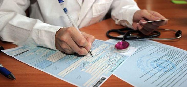 Оплата больничных совместителям